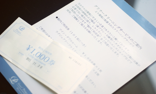 広島のおすすめホテル