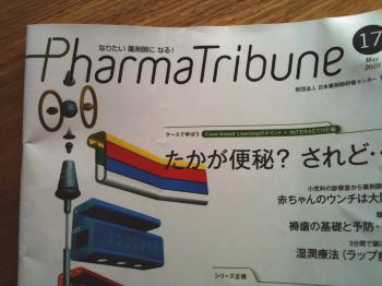 PharmaTribune