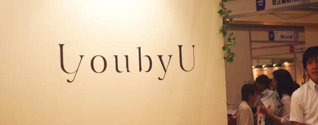 youbyU ブログ 口コミ