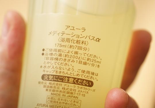 おすすめ 入浴剤