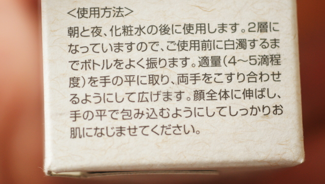 coyori @コスメ 評判