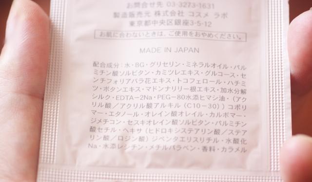 ジルスチャート コスメ ブログ