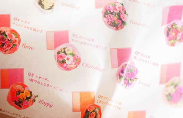 花と化粧品のコラボ