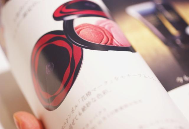 資生堂 カメリアコンパクト ブログ